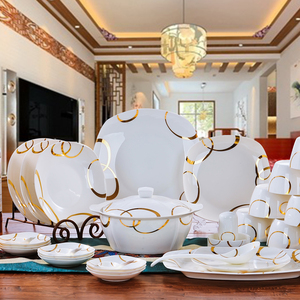 Image 2 - 46 stücke Geschirr Set Jingdezhen Keramik Geschirr Erklärtermaßen China Geschirr Gerichte Platten Schalen
