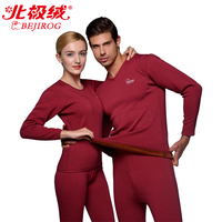 Winter Couples Thermal Underwear Thick Long Johns Male Female Tops Pants Set Men V Neck Underwear