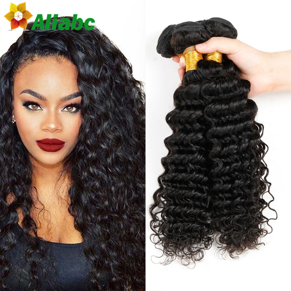 black malaysian deep curly virgin hair bundles 7a milky way wet