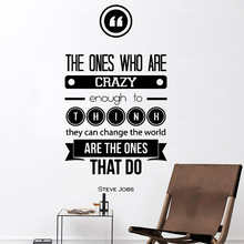 Lovely crazy Wall Sticker Vinyl Art Home Decor Living Room Children Removable Decals