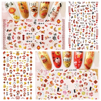 1 Sheet Happy Chinese Lunar New Year Firecrackers Kung Hey Fat choy God Of Wealth Adhesive Nail Art Stickers Decals F361-519# image