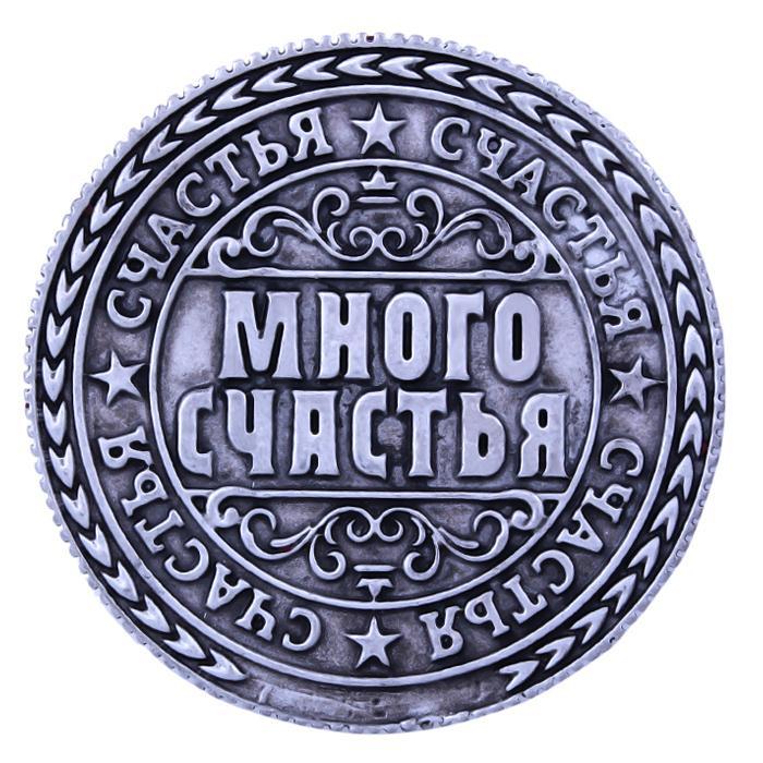 """""""有吸引力的幸福""""(古锡)硬币"""