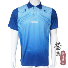 Original Joola 683 table tennis sportswear short-sleeve jersey t-shirt for table tennis rackets racquet sports pingpong paddles