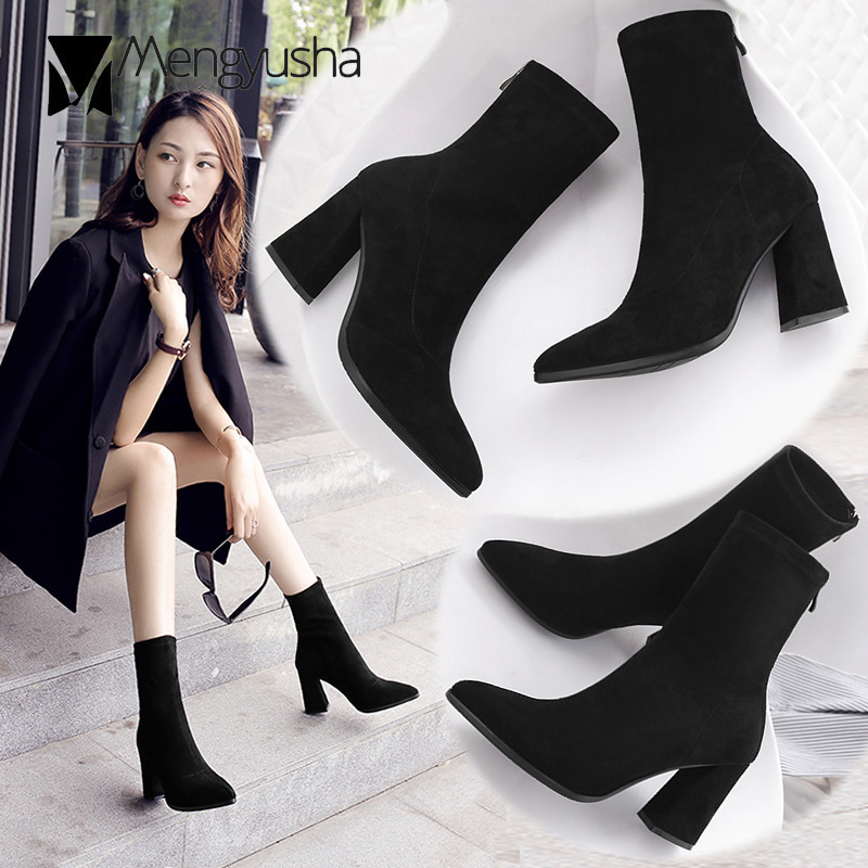 Black All-match Women Winter Boots Flock Mid-calf Socks Booties Pointed Toe Chunky Heels European Brand Martin Botas Feminina Delicacies Loved By All Shoes