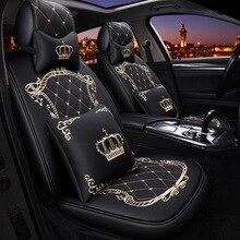 Модная Корона, подушка для автокресла, розовые автомобильные аксессуары, чехол для автокресла, универсальные великолепные кожаные автомобильные аксессуары