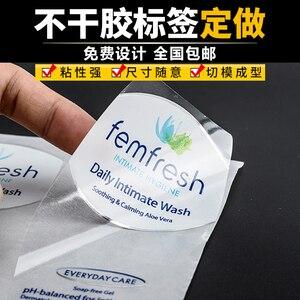 Image 4 - Custom Logo White color printing on Clear PVC/ Kraft paper