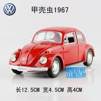 Candice Guo New Arrival Yufeng Mini Vw Retro Beetle 1967 Classic Cars Alloy Model Car Toy