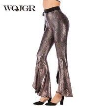 WQJGR High Waist Wide Leg Pants Plus Size Women Snake Skin Full Length Streetwear Pleated Flared Trousers