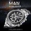 LONGBO Top Quality Men Luxury Brand Watches Swimming Water Quartz Rhinestone Watch Male Stainless Steel Strap Wristwatches 80135