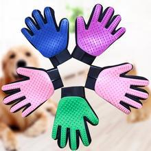 Перчатка для ухода за домашними животными, расческа для котов, расческа для котов, вычесывание животных, щетка, перчатка для животных, собак, домашних животных, перчаток для стрижки собак