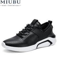 Мокасины miubu мужские кожаные дышащие повседневные туфли лоферы