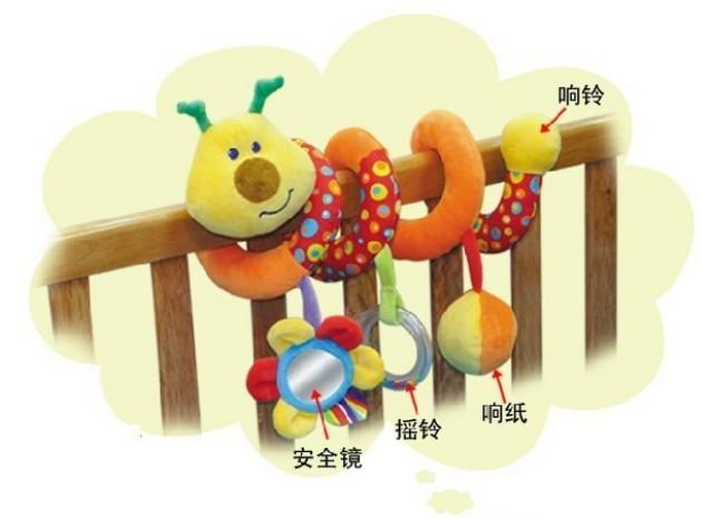 Candice guo! Venda quente Do Brinquedo Do Bebê Toy Plush Multipurpose Bed Círculo/Cama Redonda com Papel Som e Espelho Caterpillar 1 PC