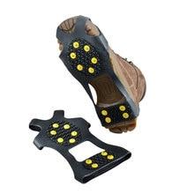 3 Размер 10 шпильки на нескользящей подошве льда зимние комбинезоны для новорожденных, Нескользящие теплые сапожки шипы зажимы поверх обуви Чехлы скобы для катания на сноуборде;
