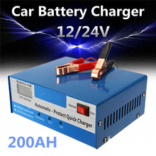 12V/24V Lead Acid Battery PWM US Plug Car Battery Charger Ap
