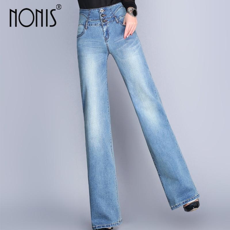 Nonis Women Loose Trouser Elastic s