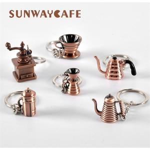 Image 3 - Coffeeware אספרסו אביזרי מתנה קפה מכונת ידית מוקה קנקן Keyring נייד Creative ריסטה קפה לחבל Keychain