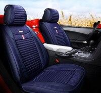Автокресло Обложка для Suzuki Swift универсал GRAND VITARA Jimny Liana 2 седан Vitara sx4 mercedes Benz A B C класс Авто аксессуары