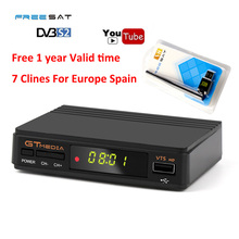1 Year Europe Clines Server Freesat v7 Upgrade Digital Satellite TV receiver V7S HD DVB-S2+V8 USB WIFI Suppport Youtube Powervu