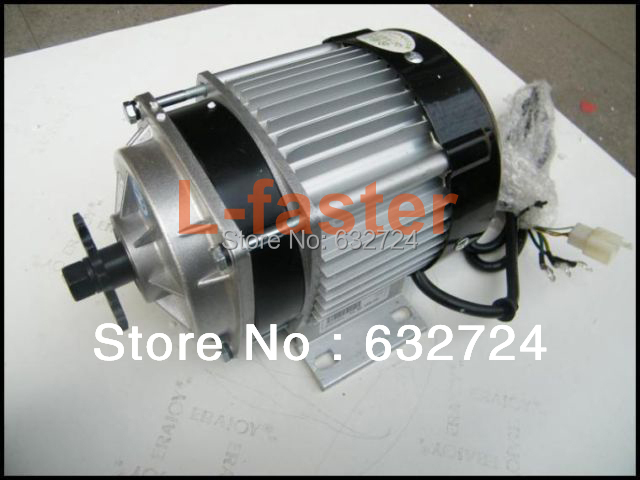 60v650w Unite Bldc Motor Electric Scooter Bike Tricycle