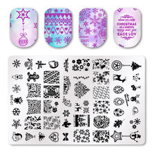 Christmas Series Nail Art Stamp Stamping Stainless Steel Mold Polish Printing Stencil Template Tools
