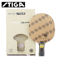 Stiga s5000 wooden professional table tennis Table Tennis Rackets Ping Pong Paddle Long/Short Handle Table Tennis Racket