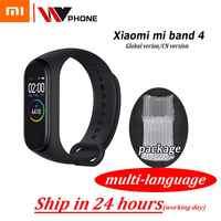 Original xiaomi mi banda 4 inteligente pulseira de fitness miband banda 4 tempo de freqüência cardíaca grande tela toque mensagem smartband