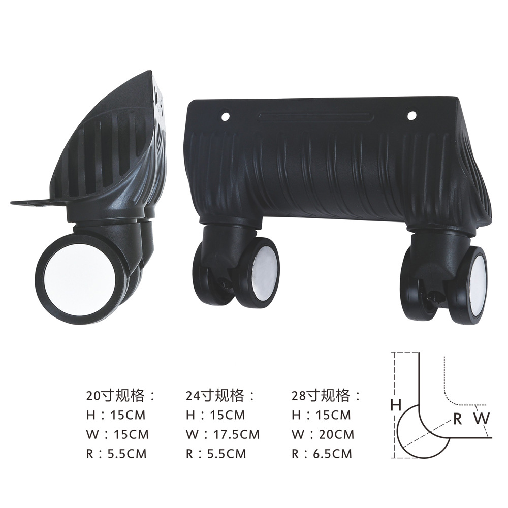 A Pair/Set Replacement Luggage Wheels Repair Trolley Suitcase Accessories Luggage Wheel Travel Accessories Universal Wheels