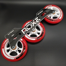 Скоростные коньки рама 3x110 мм 165-195 включая колеса ABEC-9