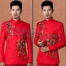 Singer Star Style Dance Stage Clothing For Men Chinese Tunic Suits Stand Collar Mens Wedding Suits Costume Men Formal Dress(China)