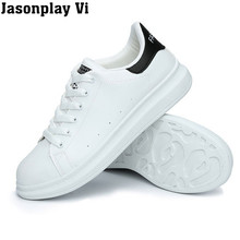 Jasonplay Vi & New Couple 2016 Shoes Men casual Breathable Fashion Jogging Comfortable Casual Men White Shoes 35-44 XC02
