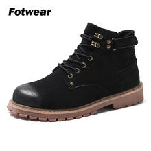 Fotwear Men's boots Hiking outdoor boots Great looking Lace fastening Modern design Elegant vamps High-quality sidings confident