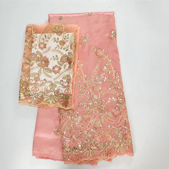 2020 African George Lace Fabric With Blouse Indian Peach French Net Lace Fabric For Nigeria Wedding Dress Silk Lace WHA1-3