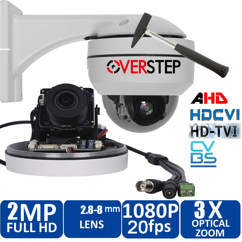 Waterproof 5MP HD AHD CVI TVI Analog 4 In 1 Smart Mini Dome Ptz Camera With 4x Zoom 50m Night Vision Freeship