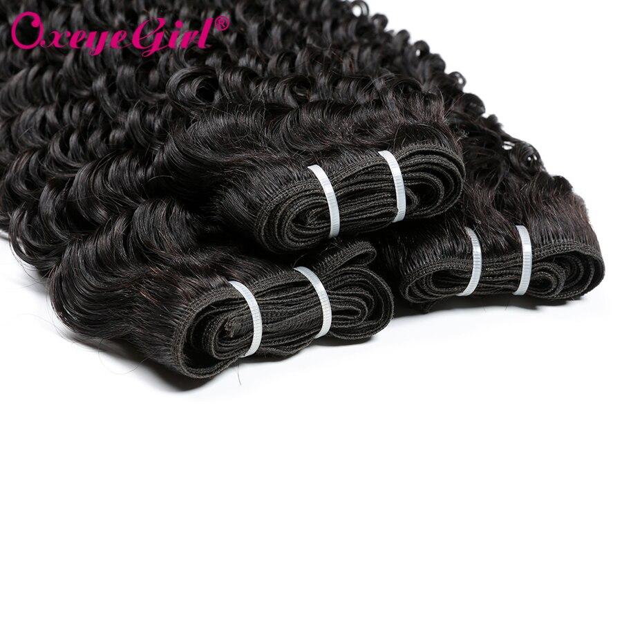 Peruu sügava laine inimese juuste kimbud Remy juuksepikendused 100% - Inimeste juuksed (must) - Foto 4