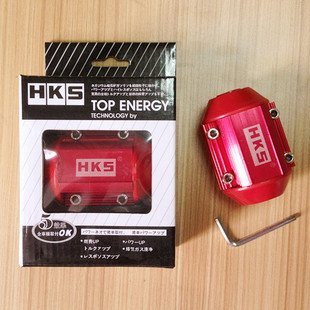 Car fuel magnetizer ENERGY Power Saver RED