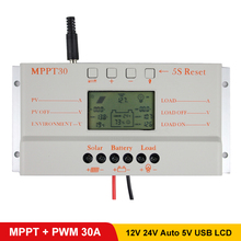 MPPT 30A solar controller charger 5V USB Charger 12V 24V Solar Panel Battery LCD Charger Controller auto work mppt 30 30Amps цена