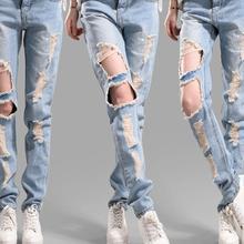 Новое прибытие высокой талией отверстие джинсовые узкие брюки женский весной и осенью мода повседневная шаровары длинные