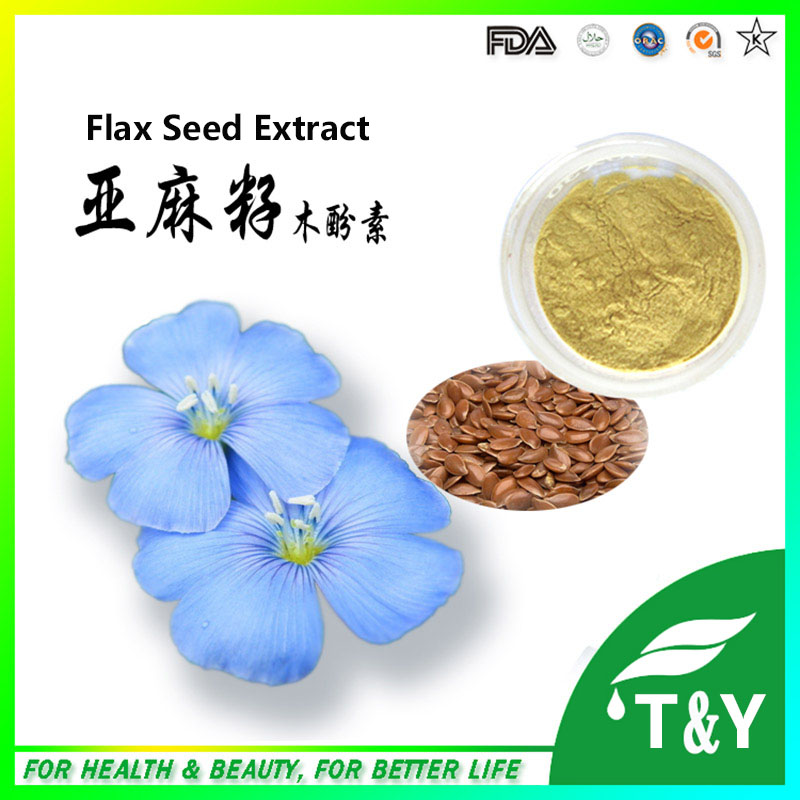 ФОТО Health care product Factory Supply Flax Lignans Flaxseed Extract With Best Price  1000g/lot