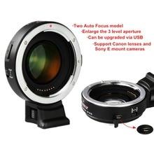Automatické zaostřování Redukce rychlosti automatického ostření EF-E II pro objektiv Canon EF EOS pro fotoaparát A9 A7 II A7RIII A7SII A6500
