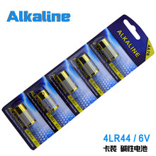 Free shipping high quality 20pcs 4LR44 6V Dry Alkaline Battery Cells Car Remote battery Digital camera Beauty pen batteries