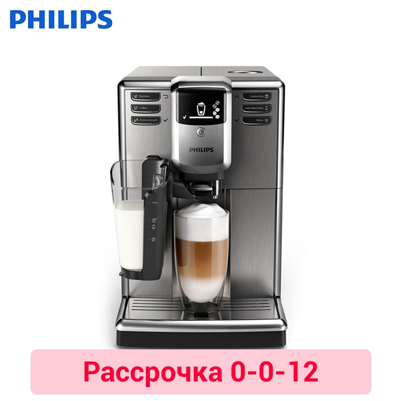 Fully automatic espresso machine Philips Series 5000 EP5035/10 LatteGo  0-0-12