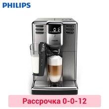 Полностью Автоматическая Кофемашина Philips Series 5000 EP5035/10 lattego 0-на возраст от 0 до 12 лет