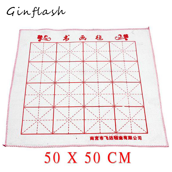 1pc Calligraphy Paper Woolen Paper Chinese Painting Canvas Writing Paper  Ink 50*50cm (under The Paper To Keep Clean)  ACS017