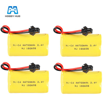 2/3/4PCS 2.4V 700mAh NI-CD rechargeable battery pack AA 2.4 v rechargeable battery 700 mah for Remote Control toys Electric Toys image
