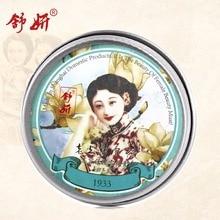 ShuYan Brand 2pcs Makeup beauty Essential skin care set Cosmetics Face Cream vanishing cream moisturizing whitening