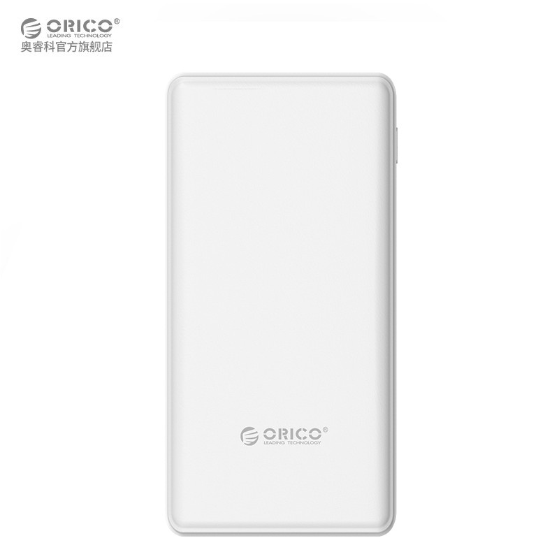 ORICO Polymer Power Bank 20000mah External Battery Portable Mobile Fast Charger 3 USB Powerbank for Phone Tablet iPhone xiaomi
