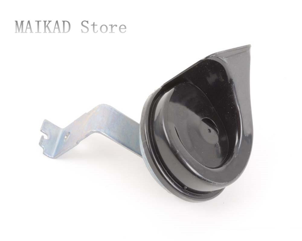 Klaxon Aigu Corne pour BMW F22 F23 F87 218i 220i 228i 230i 235i 240i M2 218d 220d 225d 61337245423