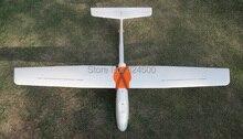 新 1720 2016 UAV
