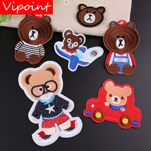 VIPOINT embroidery bear cartoon patches animal badges applique for clothing YX-237