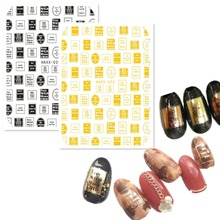 Newest HAXX-020 022 lable design 3d nail sticker back glue decals Japan type DIY decorations for tip
